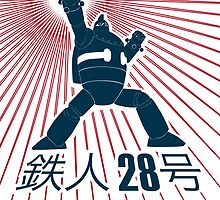 Tetsujin 28 go! by birthdaywarrior