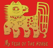 Chinese New Year of The Horse Papercut by ChineseZodiac