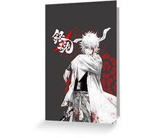 Gintoki's Bushido - Gintama Greeting Card