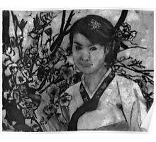 woman in garden II Poster