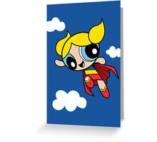 The Day Is Saved Greeting Card