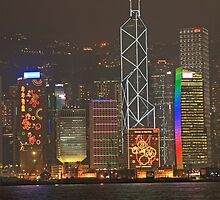 Hong Kong at Night by DRWilliams