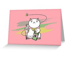 Peon, Bow to me! Greeting Card