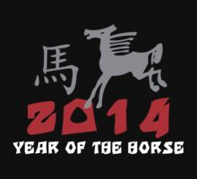 Chinese Zodiac Year of The Horse 2014 Kids Clothes