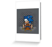 Speed Addict Greeting Card