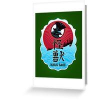 Kaiju Sake Greeting Card