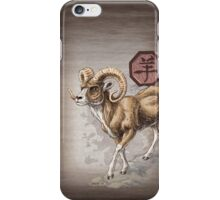 Year of the Ram (for dark shirts) iPhone Case/Skin