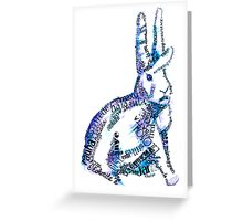 paz Greeting Card
