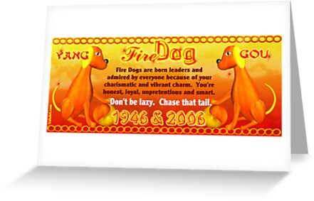 1946 2006 Chinese zodiac born in year of Fire Dog by valxart by Valxart