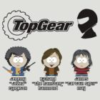 Top Gear Cartoon South Park by LPdesigns