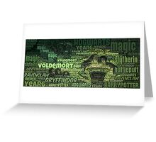 Harry Potter 6 Greeting Card