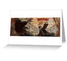 Harry Potter 7 Greeting Card