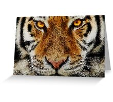 Animal Art - Tiger Greeting Card