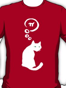 Lucky Cat with thought bubble thinking of Pi T-Shirt