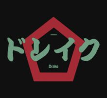 Drake Kissland by blckstrps29