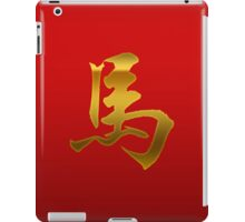 Chinese Zodiac Horse Character T-Shirts Gifts iPad Case/Skin