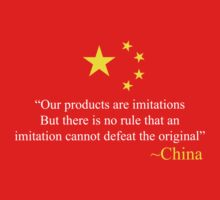 China - Imitation Quote by Yakei