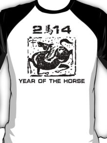 Chinese New Year of The Horse 2014 T-Shirt