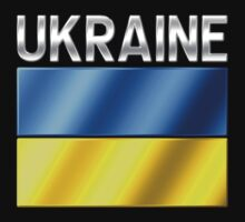 Ukraine - Ukrainian Flag & Text - Metallic by graphix