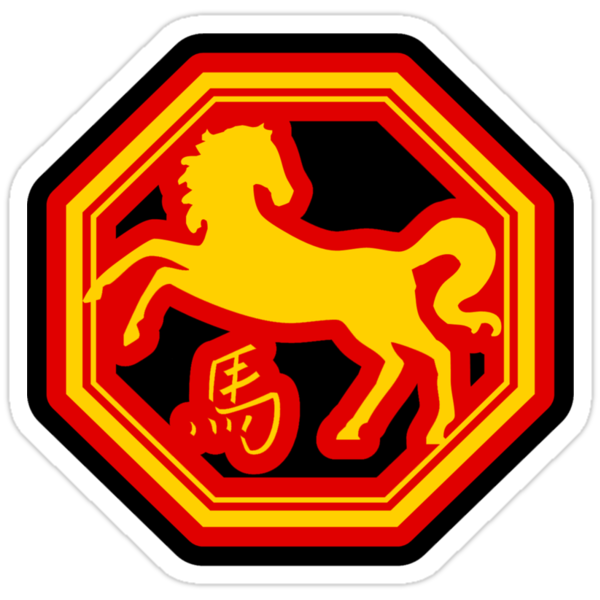 Chinese Zodiac Horse - Year of The Horse by ChineseZodiac