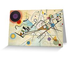 Kandinsky - Composition No. 8 Greeting Card