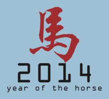 Asian Oriental Chinese Zodiac Horse T-Shirt 2014 Kids Clothes