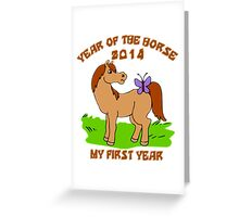Born Year of The Horse Baby 2014 Greeting Card