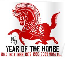 Year of The Horse Paper Cut - Chinese Zodiac Horse Poster