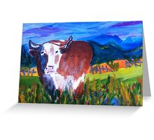 Texas Majesty by Terri Holland Greeting Card