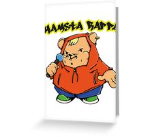 Hamsta Rapper Greeting Card