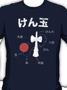 Kendama Anatomy T-Shirt