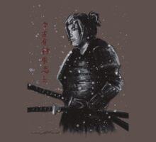 Samurai Warrior  by Nightfrost4