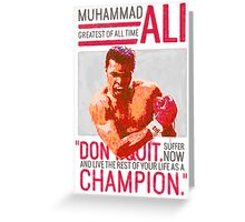 Muhammad Ali - G.O.A.T.  Greeting Card