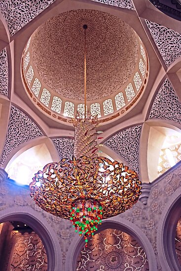 Mosque Chandelier by Omar Dakhane