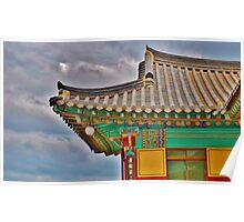 Korean Temple Roof Poster