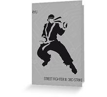 Ryu Greeting Card