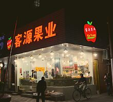 China Dream: Fruit  by CaitlinDugas