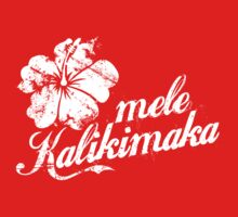 Mele Kalikimaka by e2productions