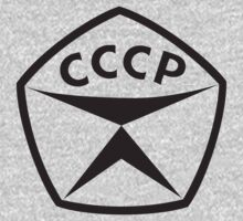 USSR State Quality Mark by cadellin