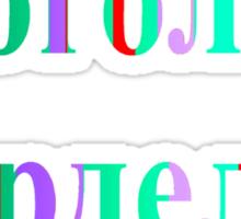 Gogol Bordello Sticker