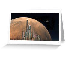 MarsView Greeting Card