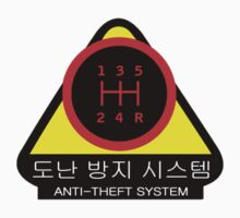 KDM - Anti-Theft System (Pattern 1) by ShopGirl91706