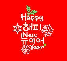 Happy New Year by cheeckymonkey
