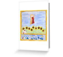 Boîte à joujoux 15 Greeting Card