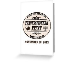 Vintage Once in a Lifetime Thanksgivukkah Greeting Card