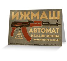 AK-47 (Grey) Greeting Card