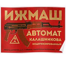 AK-47 (Red) Poster