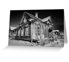 Cain House Greeting Card