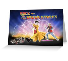 Back to the Baker Street Greeting Card