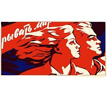 COMMUNIST PROPAGANDA HE AND SHE by SofiaYoushi